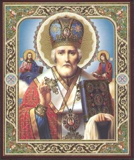 Icoana Sf. Nicolae - PPDD