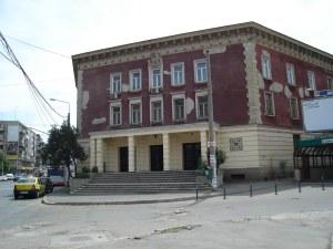 Muzeul CFR Bucuresti