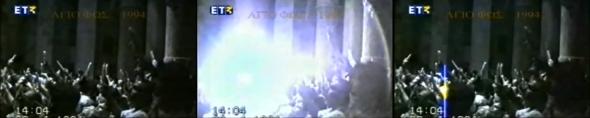 Sfanta Lumina la Ierusalim 1994