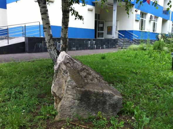 Liceul Teoretic Stefan Odobleja