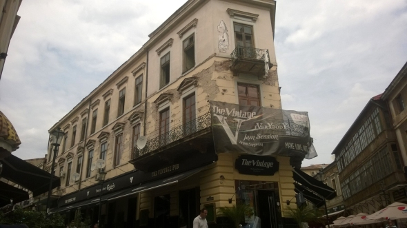 The Vintage Pub Bucuresti
