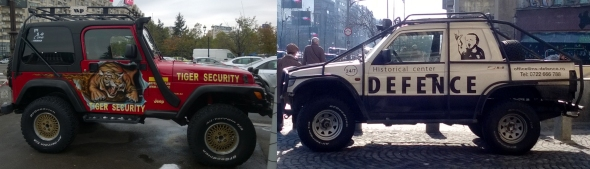 Paza si Protectie in Bucuresti
