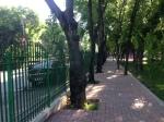 Parcul Titanii