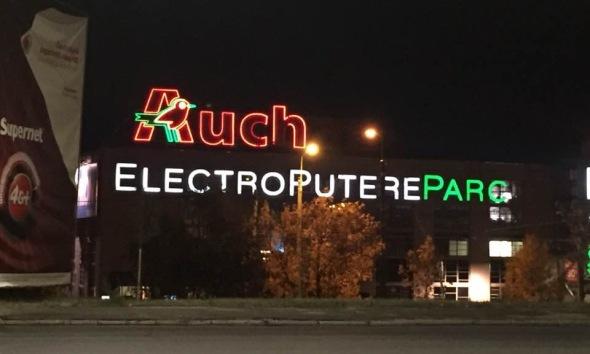 auchan-auch-electroputere-parc-mall-craiova