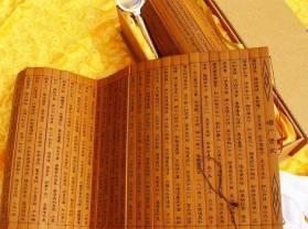 vechi-carti-chinezesti-pe-bambus-2
