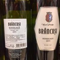 BANC SEC: Vin Brâncuşi de Bordeaux. Produs în Franţa, importat în România!