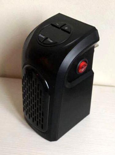 top shop rovus handy heater pentru debara acest aparat nu nc lze te nici m car un metru. Black Bedroom Furniture Sets. Home Design Ideas