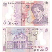 SPIRIT ÎN MATERIE: Cum sună bancnota de 5 lei? Motivul Destinului din opera Oedip de George Enescu